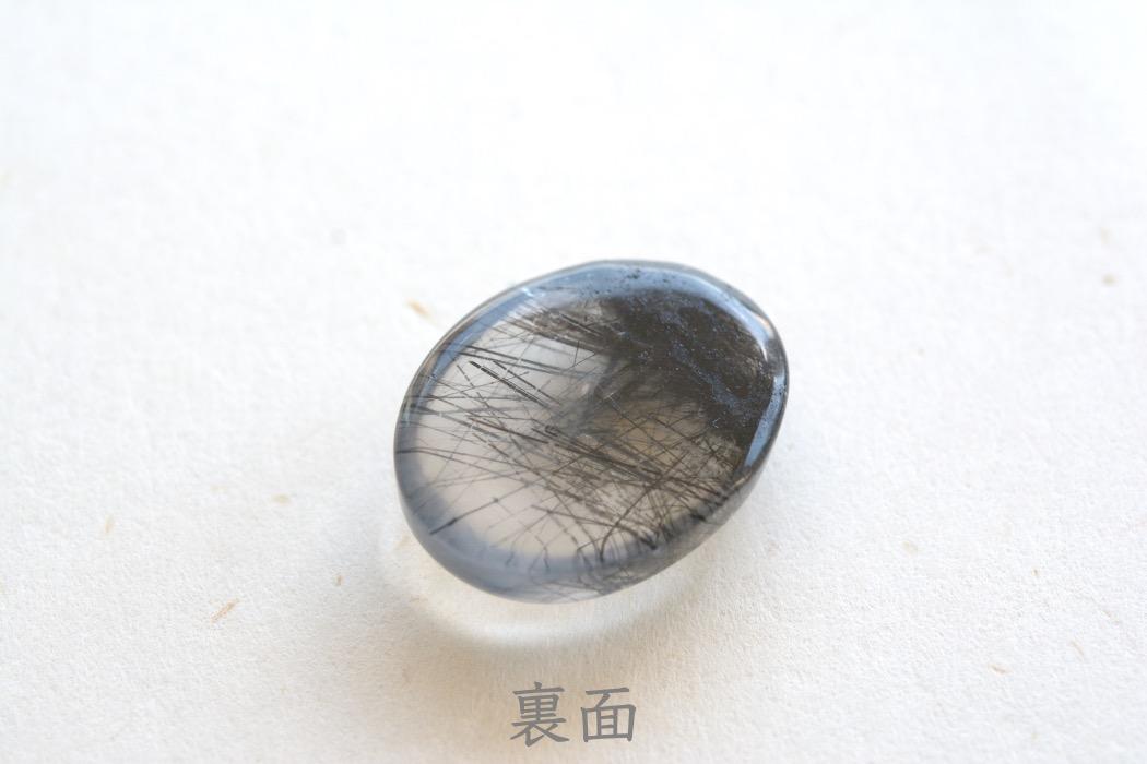 ゴールドルチルクォーツ【11】天然石ルース・カボション(41×23.5mm)