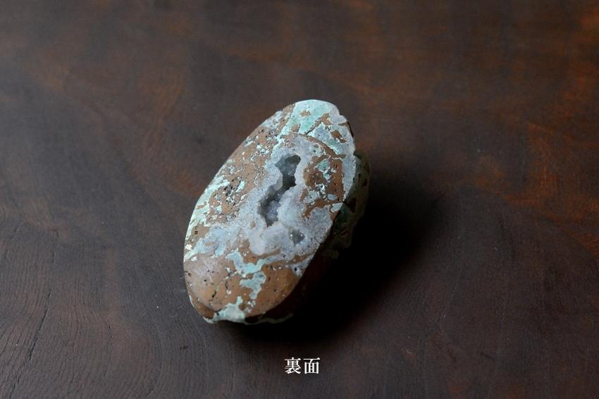 ジェムシリカ・ドゥルージー【1】 天然石ルース・カボション (42×25.5mm)