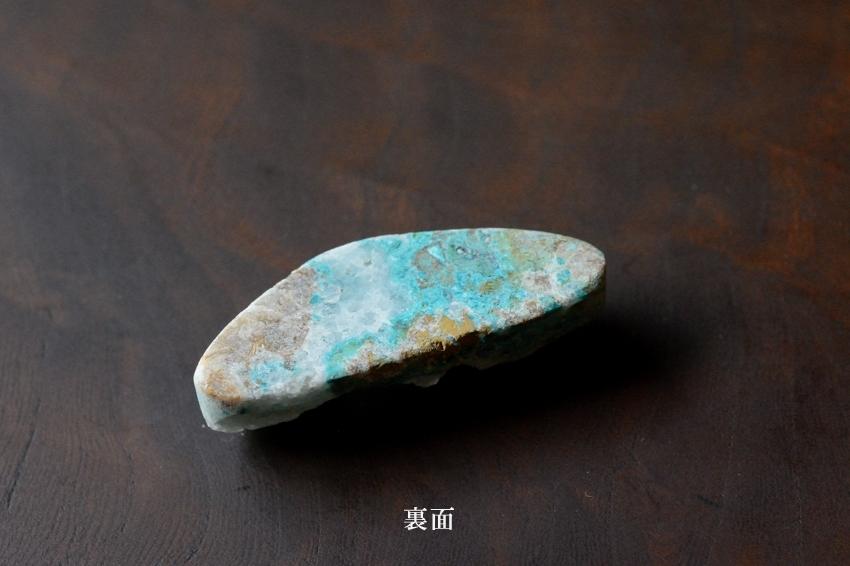 ジェムシリカ・ドゥルージー【3】 天然石ルース・カボション (45×15.5mm)