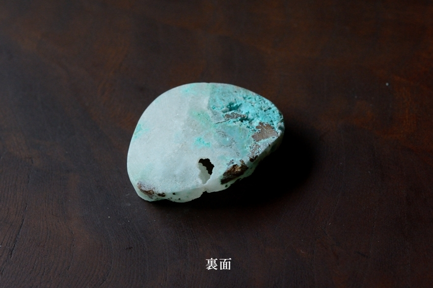 ジェムシリカ・ドゥルージー【4】 天然石ルース・カボション (36×27mm)