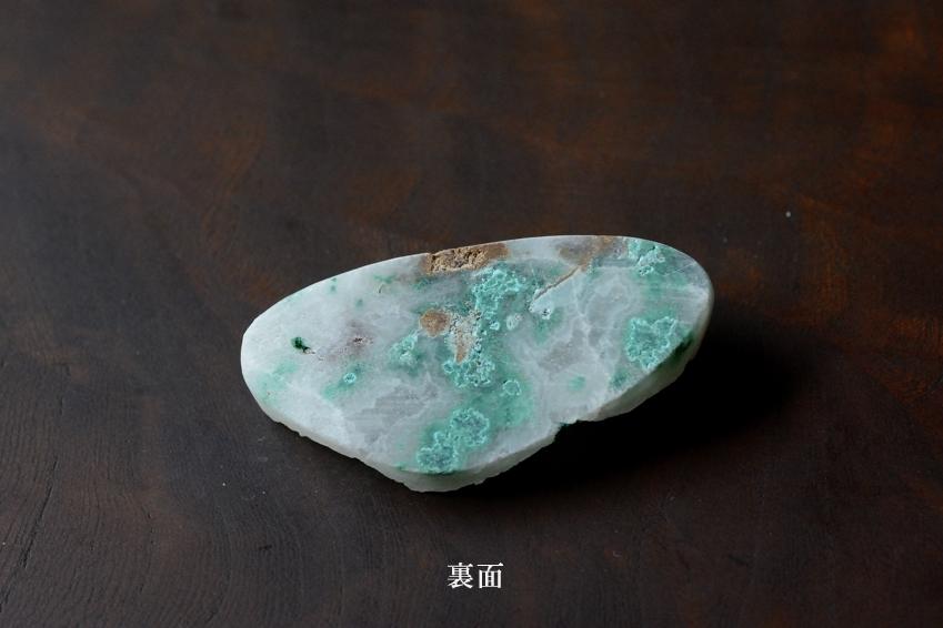 ジェムシリカ・ドゥルージー【5】 天然石ルース・カボション (50×26mm)