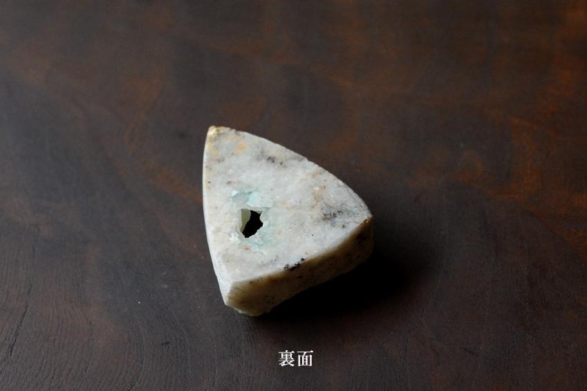 ジェムシリカ・ドゥルージー【9】 天然石ルース・カボション (32×26mm)