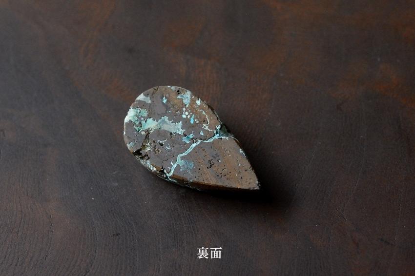 ジェムシリカ・ドゥルージー【10】 天然石ルース・カボション (29.5×16mm)