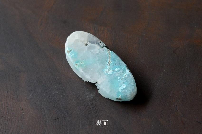ジェムシリカ・ドゥルージー【11】 天然石ルース・カボション (32×14mm)