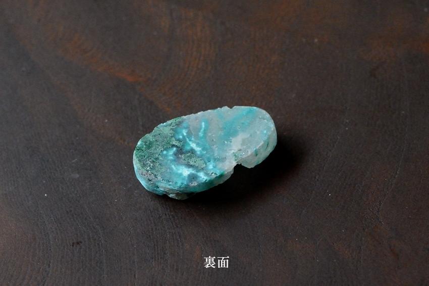 ジェムシリカ・ドゥルージー【15】 天然石ルース・カボション (20×11mm)