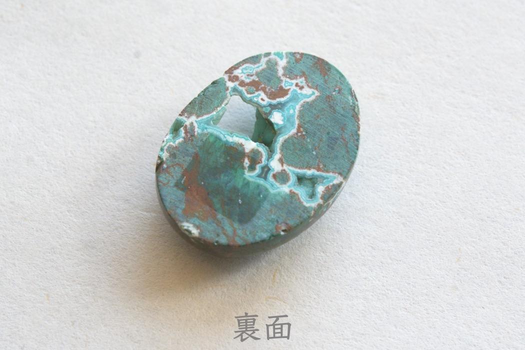 クリソコラ(アースストーン)【6】天然石ルース・カボション(33×24mm)