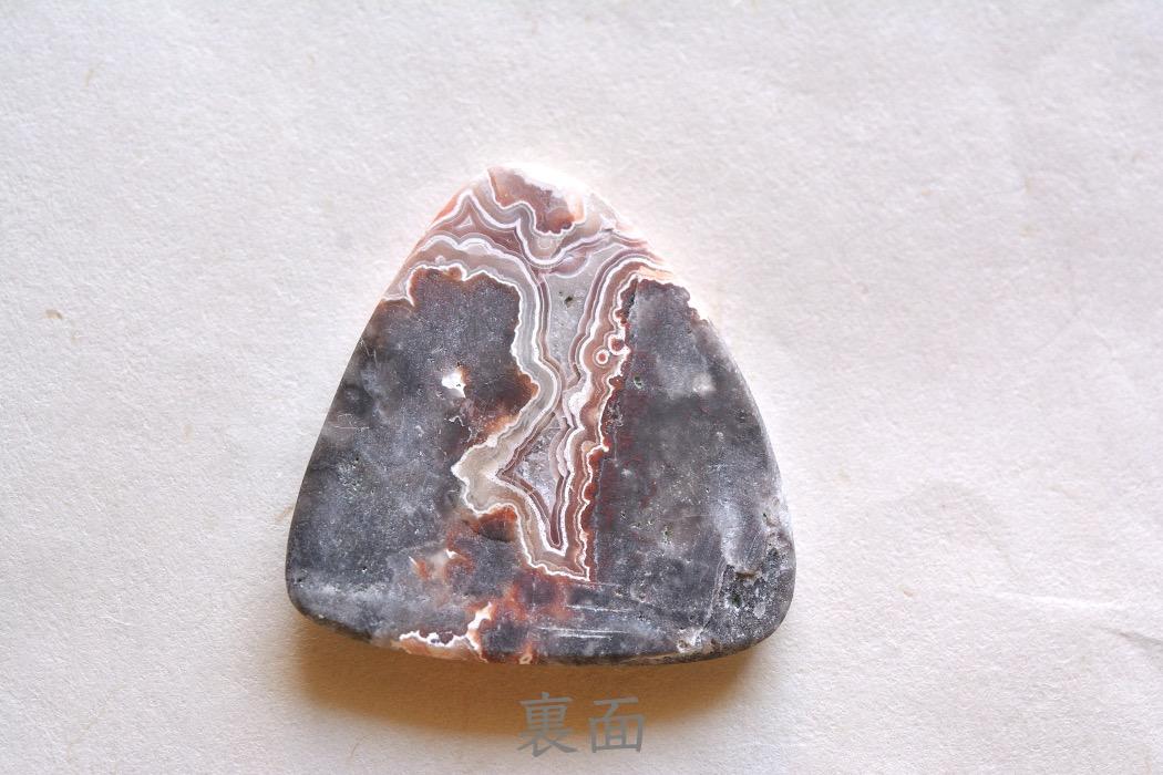 ラグナレースアゲート【13】天然石ルース・カボション(36×30mm)
