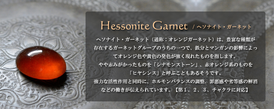 ヘソナイト 意味